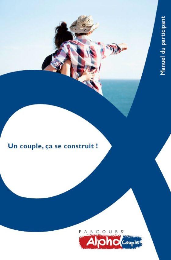 Manuel_Participant_Alpha_Couple