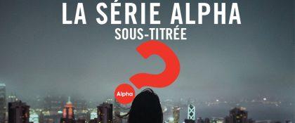 Série Alpha